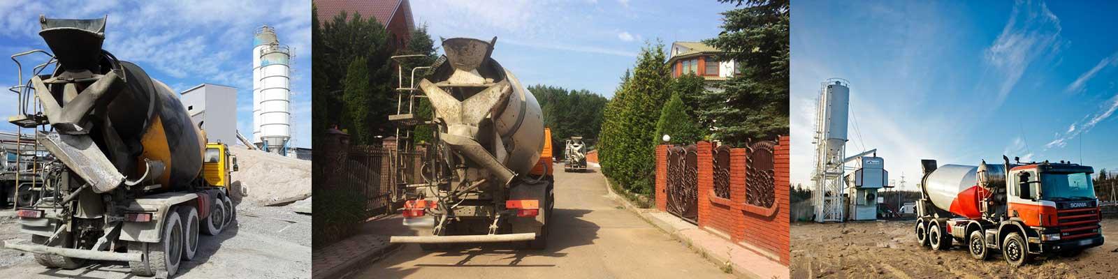 Купить бетон в Одинцово с доставкой