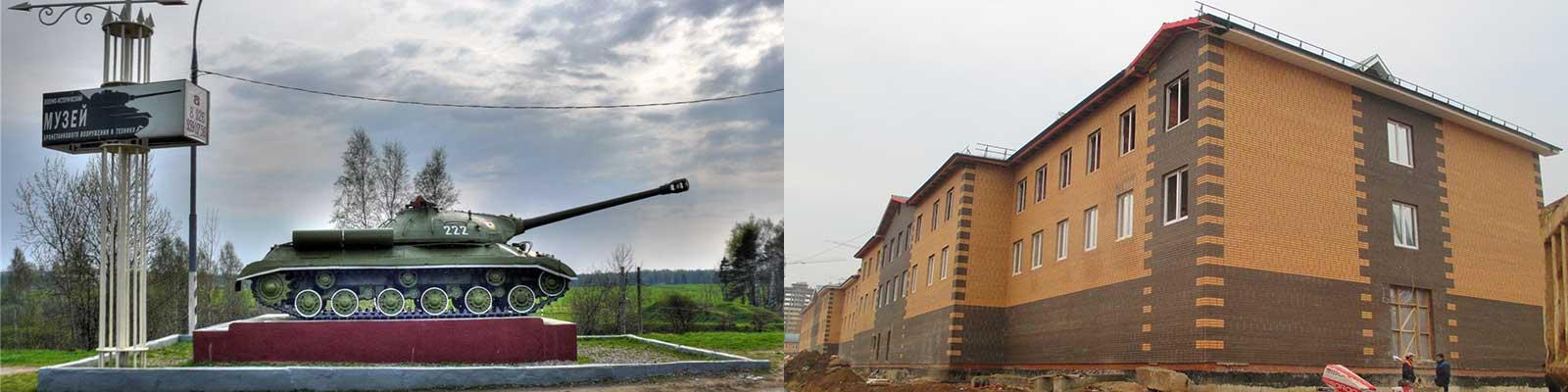 Доставка бетона в Кубинку